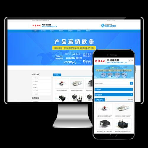 (自适应手机端)营销型响应式电子产品数码产品机械产品织梦模板下载源