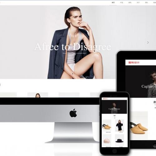 (自适应手机端)响应式创意滚屏摄影服装服饰设计展示销售源码