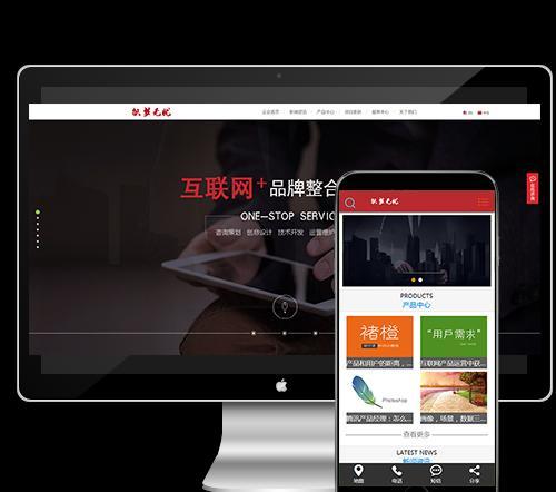 (带手机端)中英双语高端炫酷网络设计科技公司dede织梦模板下载源码
