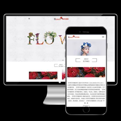 响应式自适应鲜花花店展示织梦dedecms模板下载源码