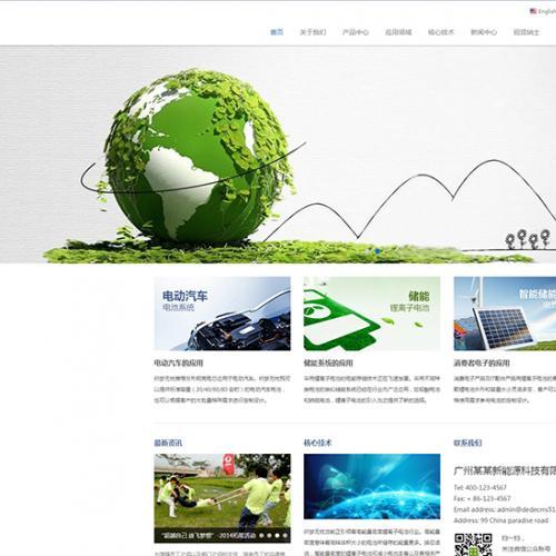 中英双语响应式绿色新能源企业织梦模板下载(自适应)