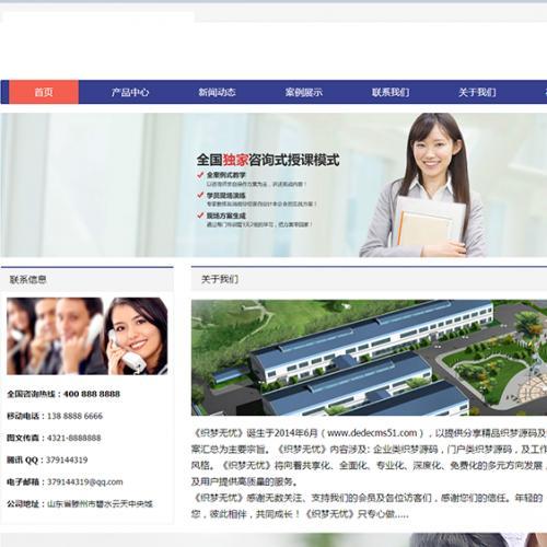 响应式电子科技产品公司网站织梦模板下载(自适应移动设备)