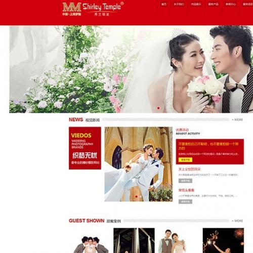 (自适应手机wap)响应式婚纱婚庆摄影设计类网站织梦模板下载源码
