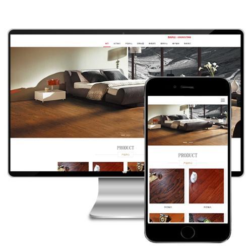 (自适应设备手机wap)响应式装饰材料地板门业类网站织梦模板下载