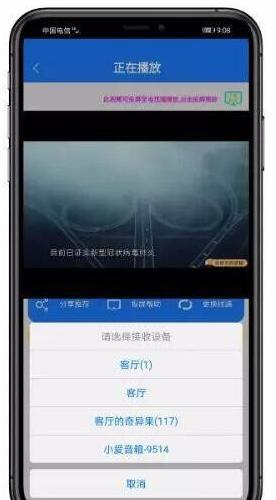 至尊版影视双端app源码对接苹果CMS 带商城系统投屏选集直播盒子码支付