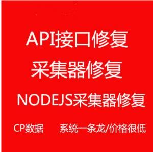 PHP网站建设 代码出售 平台搭建一条龙服务