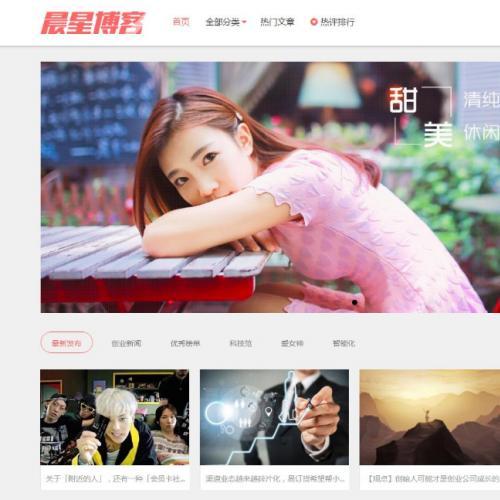 免费购买清新的响应式多功能中文图片wordpress主题――CX-UDY