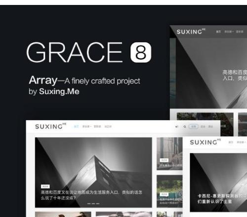 免费下载Grace V8.0 WordPress主题破解版源码,自适应多终端适配自媒体极客主题
