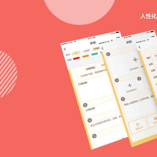免费购买红包拓客生意宝 2.0.9 开源版 优化默认优惠券时间 新版联盟插件全新UI界面等