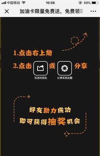 免费购买百川多公众号集字福袋 2.3.4 开源版+增加版权设置+细节修复
