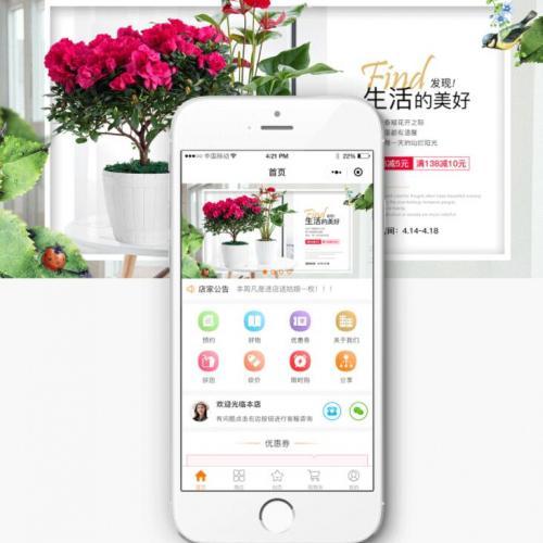 免费购买 柚子门店微商城 1.1.7 小程序前端+后端 增加到店支付余额支付