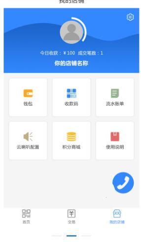 【门童网】免费源码+牛果果支付 1.4.0 开源版 修复显示问题 新增店铺审核 选择开启提现方式