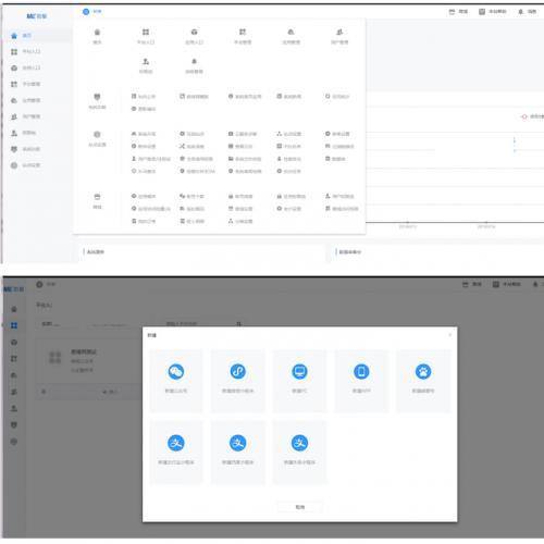 微引擎2.0.2封装4G微引擎模块小程序(6月最新)微引擎入门视频安装教程[大合集大包]