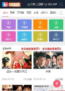 九草CMS(9CCMS)X站视频系统源码PHP视频网站源代码