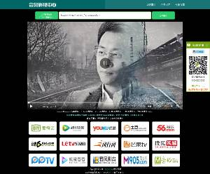 最新网络VIP视频解析源分享爱奇艺优酷芒果电视腾讯视频VIP会员视频分析完整观看