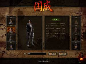 虚拟机一机双游[亮剑] [国威]真实历史战争内网络游戏一键式服务器视频教程