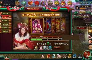 【魔女奇侠传】白发魔女是一款网页游戏2019总结版一键即玩服务端+GM后台+图文教程