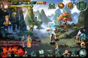 【葵花宝典】是一款网页游戏总结版游戏 一键服务端带视频教程