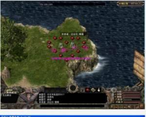 千年情缘是一款网页游戏总结版游戏 完整源代码+地图编辑器源码+美术资源+说明文档!