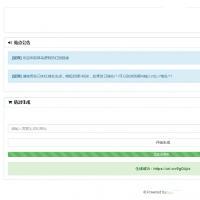 分享网址防红及腾讯绿V认证生成器PHP源码,短网址生成助手,一键隐藏真实网址
