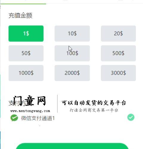 【完整源码】最新更新币圈完美运营版+K线完美+已对接支付和提现
