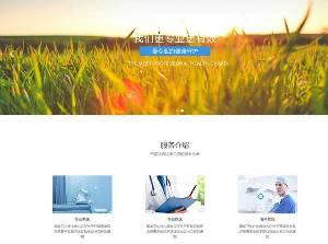 织梦dedecms网站模板响应式健康医疗机构网站源码 自适应手机移动端