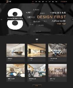 织梦dedecms黑色炫酷响应式建筑装饰设计公司网站模板(自适应手机移动端)