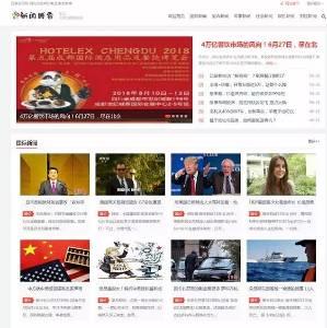 织梦dedecms新闻博客文章资讯类网站模板(带手机移动端)