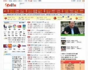 织梦dedecms财经网门户资讯网站源码+全站数据