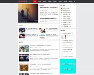 简约织梦大气博客网站行业资讯新闻网站模板整站  源码带手机版本博客网站模板带后台源码