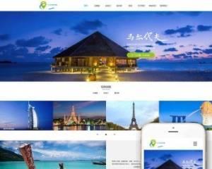 响应式旅游公司官网类网站织梦dedecms模板(自适应手机端) 非常适合SEO