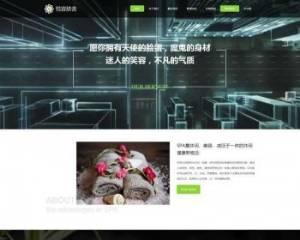 织梦dedecms响应式美容美体SPA养生会所网站模板(自适应手机移动端)利于SEO