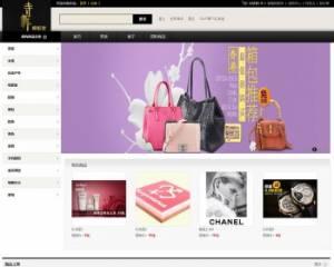 寺库中国奢侈品网 ecshop模板