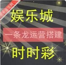 2019最新满堂彩-彩票源码-安全稳定-带APP