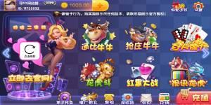 全新MAO宝马版  内含多种玩法 一条龙搭建