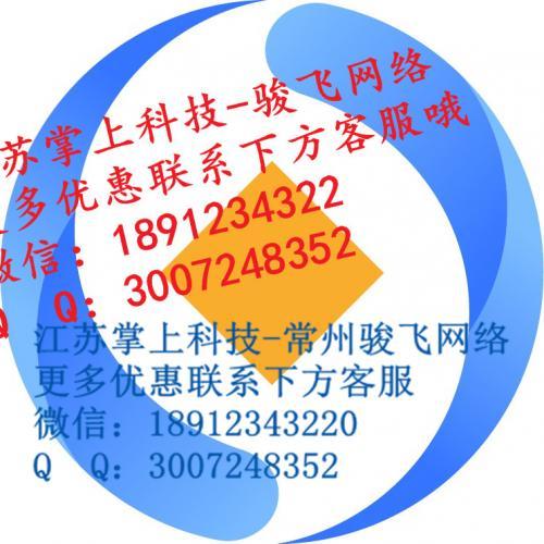 个人免签D0支付zhifu系统支持店员微信免签支付宝免签银行卡免签即时到账免挂机店员版多通道轮巡实时监控自动上分系统源码