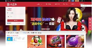 乐购24游戏+乐购pc28最新版本演示可看