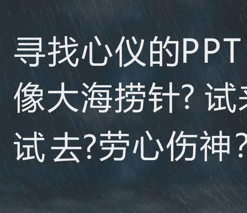 ppt模板商务工作总结汇报动态简约清新毕业答辩PPT版制作素材大全