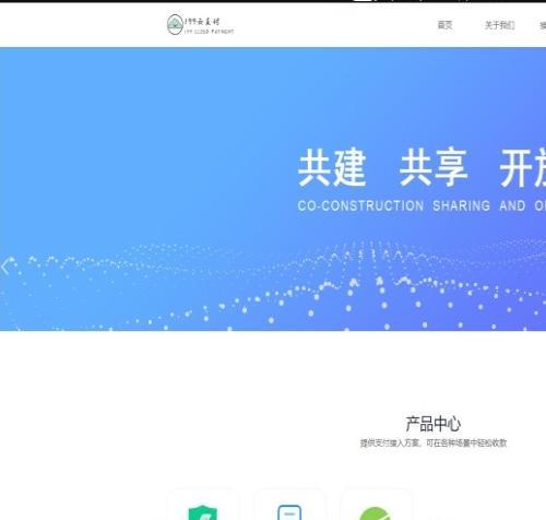 第二版新捷兔云支付/PAY新版开源版本/三方第四方免签支付网站源码/全新UI页面