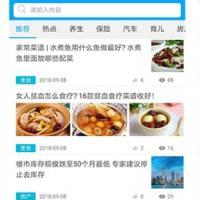 【门童网】免费分享朋友圈广告助手 V1.2.21 微擎功能模块
