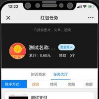 【门童网】免费分享拓客任务助力红包 1.1.22 原版微擎功能模块