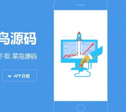 免费分享一款自适应手机app下载单页网站源码HTML模板 自带pc与手机自适应