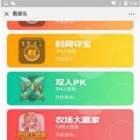 2019006H5夺宝游戏源码幸运签到大集合免费分享