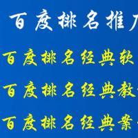 【门童网】分享seo网站排名软件网站关键词推广教程网站seo优化电脑软件文本教程